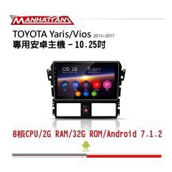 MANHATTAN 曼哈頓 TOYOTA VIOS / YARIS 2013-2017 專用 10.2吋導航影音安卓主機_到府安裝