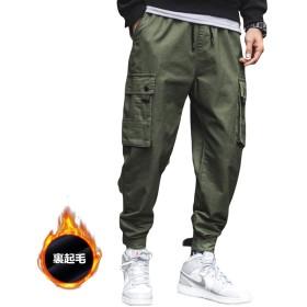 Jearey ジョガーパンツ メンズ カーゴパンツ トラックパンツ ゆったり サルエル 厚手 薄手 裏ボア 裏起毛 ブラック グリーン M-3XL 防寒