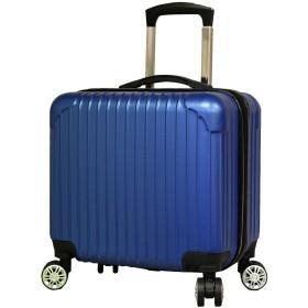 スーツケース 機内持ち込み [DJ002] 超軽量 16インチ 四輪 ABS キャリーケース (ネイビー)