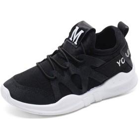 [Daclay] Lakeda 子供用 スニーカー 子供靴 キッズ ジュニア 上履き 運動靴 黒 白 ピンク 男の子 女 の子 弾性布 スポーツ シューズ ファッションランニングシューズ ワイルド 白 い靴 学生靴 (【30】 18.4cm, ブラック)