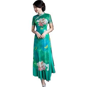 ベトナム ドレス 民族 衣装 アオザイ 襟付き 半袖 レディース孔雀柄 民族衣装