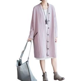 Aeneontrue レディース 長袖 トレーナー カーディガン ロング丈 無地 シングルブレスト ポケット付き ゆったり ひざ丈 スウェットシャツ アウター 大きいサイズ ピンク