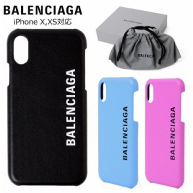 innovative design 3f8fa 18e64 バレンシアガ iPhoneケース iPhone X XS レザー スマホ カバー ...