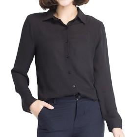 applesnow(アップルスノー) 7色 ブラウス ワイ シャツ ドレス 長袖 ゆったり トップス レディース (S, 黒)