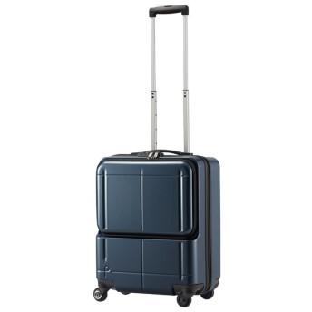 カバンのセレクション エース プロテカ マックスパス H2s スーツケース 機内持ち込み フロントオープン Sサイズ 40L 軽量 ACE 02761 ユニセックス グレー 在庫 【Bag & Luggage SELECTION】