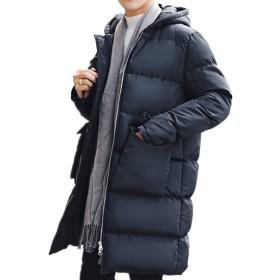 Lisa Pulster メンズ ダウンコート アウター ロング丈 防寒着 厚手 コート 綿服 ジャケット フード付き 人気 冬 通勤 (ブラック, 3XL)