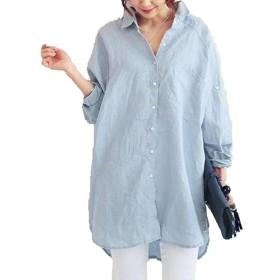 JIANGWEI レディース Tシャツパーカー スウェット 長袖 中長項パーカー レディースシャツゆったり麻綿 春夏 薄手 無地 大きいサイズライトブルー XL