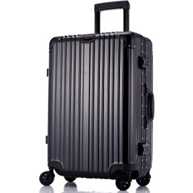 Unitravel スーツケース TSAロック搭載 キャリーバッグ 【1年修理保証】 超軽量 トランク 旅行 出張 大容量 静音8輪 s型 キャリーケース 機内持込可