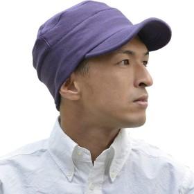 Nakota(ナコタ) スウェット ワークキャップ 【XLサイズ グレープ】 帽子 大きいサイズ メンズ レディース 無地
