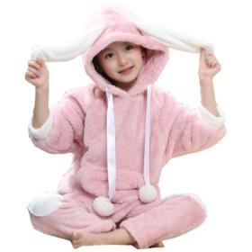 [ユケ二ー] キッズ 裏起毛 パジャマ 2点セット ガールズ パジャマ 女の子 ウサギ柄 ふわふわ 子供 ルームウェア 厚手 おしゃれ 部屋着 ピンク140CM