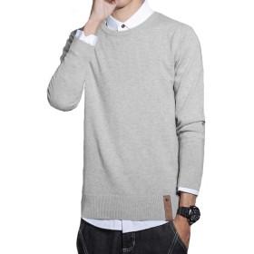 JHIJSCセーター メンズ ニット カットソー 長袖 丸首 綿 無地 防寒 大きいサイズ (ライトグレー, XL)
