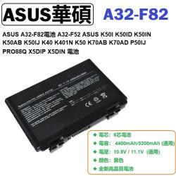 ASUS K40 電池 ASUS K40IN K40I K40IJ K40IP K401 電池