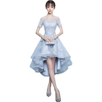 Newsight(ニューサイト)レディース ワンピース ドレス 刺繍レース フィッシュテール 結婚式 パーティー (XXL, グレー)