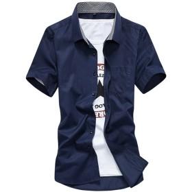 メンズシャツ 大きいサイズ 半袖 夏服 開襟 折襟 薄手 おしゃれ シンプル ゆったり カジュアル ストレッチ スリム 普段着 アウトドア クールビジ カジュアルシャツ 男性用 無地 ネイビー 3XL