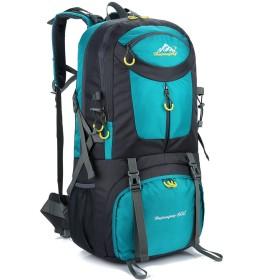 Phoenix Ikki 40L 50L 60L 全8色 3サイズ対応 充実なポケット 撥水素材 通気性良 旅行 遠足 登山 キャンプ リュックサック バックパック レインカバー付き 水色 40L