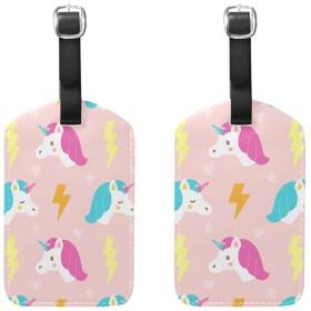 AyuStyle 可愛い 幻獣 ユニコーン 一角獣 unicorn 旅行荷物タグ ラゲージタグ スーツケース タグ 名札 ネームタグ PUレザー 2枚入 個性 部活バッグ 旅行用品