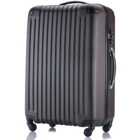 (トラベルデパート) 超軽量スーツケース TSAロック付 (Lサイズ(長期旅行用/86L), ブラウン)
