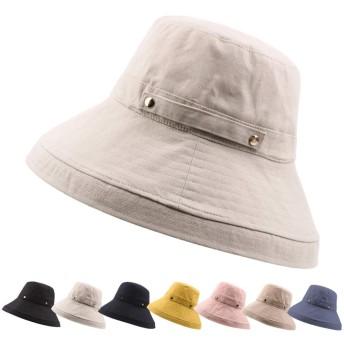 Aoke(アオケ)UVカット 帽子 レディース uv帽 hat 熱中症予防 女優帽 日よけ ワイヤー入る ハット 取り外すあご紐 自転車 日焼け 折りたたみ 持ち運び つば広 リボン付き 調節テープ 吸汗通気 紫外線 純色漁師の帽子