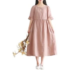 emelun 大きいサイズ ギャザーワンピース チュール袖切り換え ゆったり 体型カバー 森ガール 半袖 ピンク (XXL)