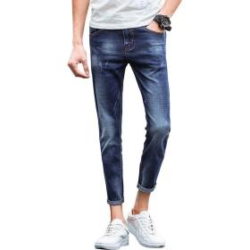 (ゆうや)YoYeah メンズ デニムスキニー スリムジーンズ ジーンズ メンズ ストレッチ ストレート ゆったり ワイド デニムパンツ ゆったり デニム ライン パンツ ジーンズ 9分丈 通勤 Blue 27