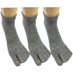 (ヨサン)Yosang 「3足セット」無地 薄手 足袋ソックス メンズ レディース ショート丈 クルー丈 外反母趾予防 二本指靴下 茶道 日本舞踊り げた下駄用 吸汗 抗菌防臭 (グレー)