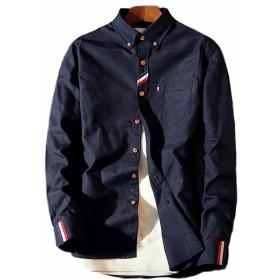 InitialG 長袖シャツ メンズ カジュアルシャツ 白シャツ インナー 大きいサイズ シャツ 細身 L 6L リゾート 015-sjxz228-cs42(4XL ネイビー)