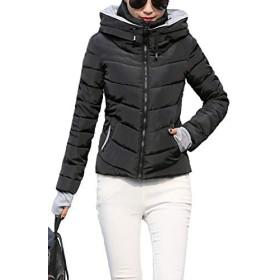 ASHERANGEL レディースコート ダウンジャケット ジャケット 無地 ソフト 防寒 防風 暖かい 長袖 軽量 中綿 春秋冬 ブラック 2XL