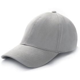 VAMIX(ウアミェ)帽子シンプル キャップ 男女兼用 野球帽 サイズ調節ベルト付 旅行帽子(ライトグレー)