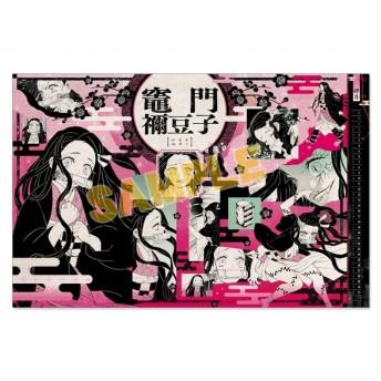 【カレンダー】鬼滅の刃 コミックカレンダー2020