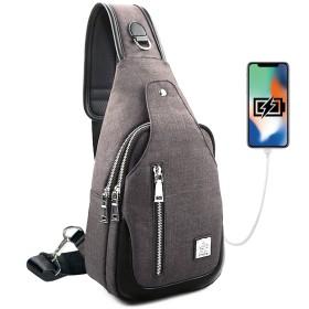 SKAWARENON ショルダーバッグ ブラウン(Sサイズ、USBポート付き、左右兼用)