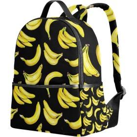 マキク(MAKIKU) リュック 大容量 おしゃれ レディース 軽量 バナナ柄 果物 A4 高校生 中学生 小学生 通学 通勤 旅行 プレゼント対応
