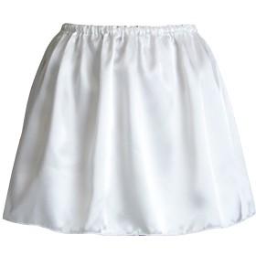 (ペチコート屋) 透けないサイズ自由のペチコート 45cm丈 (ウエストは58cm~93cm) ホワイト