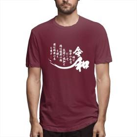 令和 Reiwa Tシャツ メンズ 半袖 ゆったり 五分袖 半 薄 令和 新年号 万葉集 流行 Black