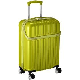 [アクタス] スーツケース ジッパー トップオープン トップス 機内持ち込み 74-20310 33L 53.5 cm 3.2kg ライムカーボン