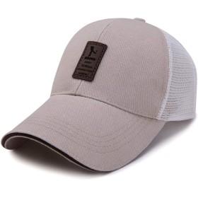 [エターナルリーフ]帽子 ワンポイント ゴルフキャップ メッシュ クールドライバー・メンズ/通気性抜群,日除け,UVカット,紫外線対策,熱中症予防,スポーツ帽子メッシュキャップFT20614 (07.ベージュ)
