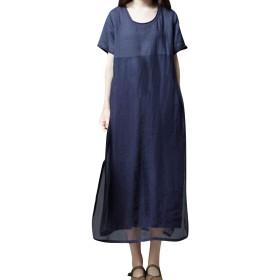 Binse ワンピース レディース 棉麻混 ロングワンピ 半袖 ロング丈 チュール ゆったり 着痩せ 体型カバー カジュアル 大きいサイズ