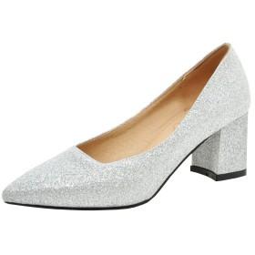 [Coolulu] レディース グリッター 靴 レディース 靴 結婚式 パンプス ポインテッドトゥ パンプス レディース 太ヒール レディース 履きやすい靴 サーズ:24 cmシルバー