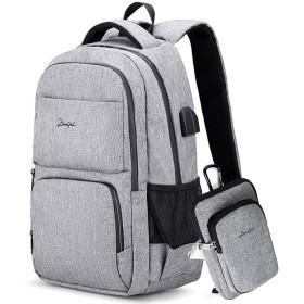 無印優品 ビジネスリュック 軽量 メンズ 大容量 人気 リュックサック 防水 pcバッグ 15.6インチ タブレット パソコンバッグ USB充電ポート 高品質 おしゃれ 出張 通勤 通学 バッグパック グレー ポーチ付き