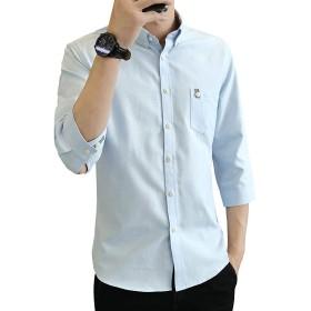 SHUOSEN シャツ メンズ 七分袖 カジュアル 素晴らしい 通勤 純色 無地