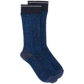 Prada ニット靴下 - ブルー