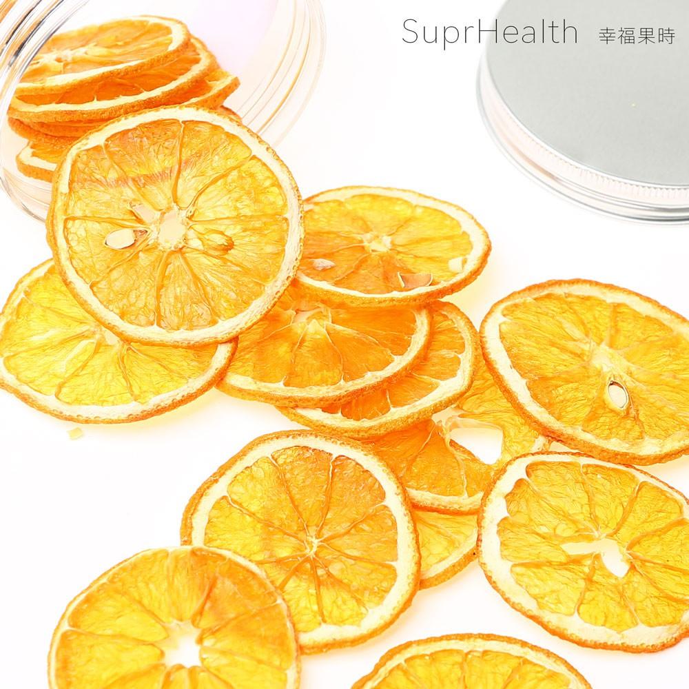 低溫烘焙養生花果水調茶原料-佐茶片-甜橙乾/罐裝