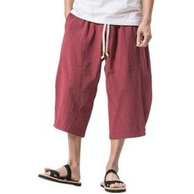Aragon(アラゴン) 夏服 サルエルパンツ メンズ 袴パンツ 7分丈 夏 クロップドパンツ 調整紐 ズボン ショートパンツ ポケット付き ハーフパンツゆったり 無地 红4XL