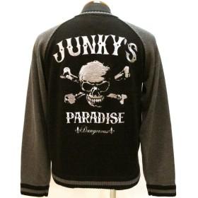 Junky's Paradise ジップニット ジャケット (ジャンキースカル総刺繍) JKT-501 XL ブラック(黒)×グレー(チャコール)