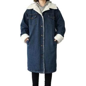 Yunping デニムコート レディース ロングコート アウター カジュアル 防寒 裏ボア 厚地ジャケット ジーンズ 秋冬棉服 S-XL (XL)