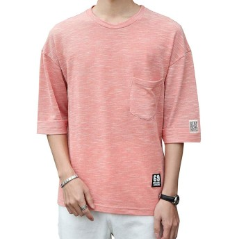 Tシャツ メンズ 半袖 メンズ 夏服 カットソー トップス 七分袖 無地 快適な 柔らかい 軽い カジュアルな 選べる4カラー M-XXXL
