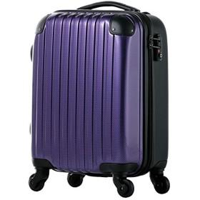 スーツケース 超軽量 TSAロック搭載 ファスナーオープン 4輪キャスター Sサイズ(80031) (パープル(カーボン))