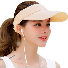 BUZZxSELECTION(バズ セレクション) サンバイザー バイザー 帽子 おしゃれ つば長 スポーツ テニス レディース CAP064 (06ベージュ)