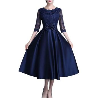 OQC 結婚式ドレス レディース ワンピース パーティードレス ロングワンピース レース 綺麗 細身 エレガント ブラック (ブルー&大きいリボン, XL)