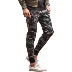 ルービック(RUBIK) ジョガーパンツ メンズ スウェットパンツ カーゴパンツ スキニーパンツ テーパード 無地 XL(ジョガータイプ) ブラックカモ