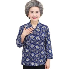 huimei(えみり) [えみり]レディースシャツ長袖花柄ブラウス婦人トップスショート丈春夏秋体型カバー母の日大きいサイズ涼しい50-70代花柄E3XL